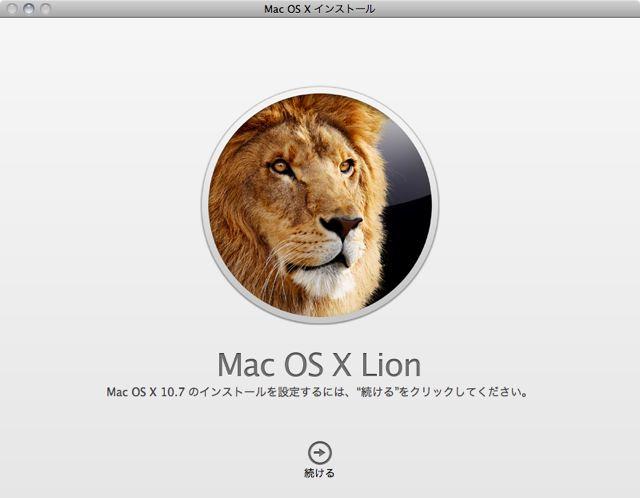 macosx-lion-update