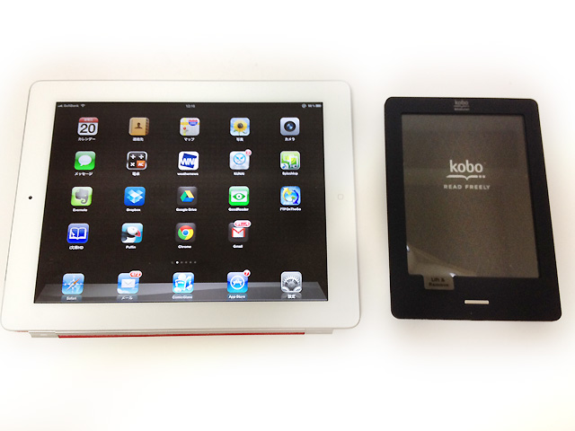 received-rakuten-kobo-touch
