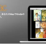 backup-and-epub-converting-on-kindle-for-mac-1