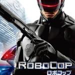 robocop-2014-review-1