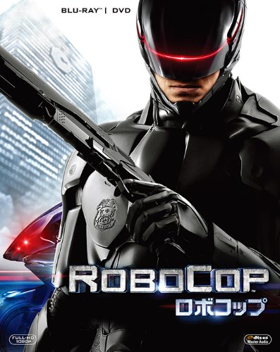 robocop-2014-review-1