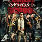 zombie-highschool-detention-of-the-dead-review