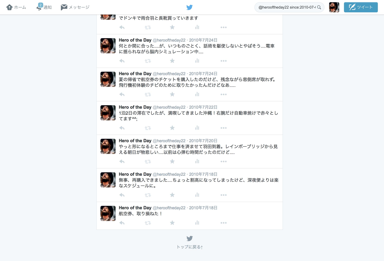 スクリーンショット 2015-09-28 12.39.54