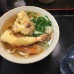 simbashi-oniyanma
