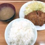 曙橋「とんかつ 山さき」 コスパ抜群のとんかつ定食