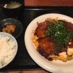 新宿御苑・千駄ヶ谷「鉄板焼・お好み焼 莢(さや)本店」で広島風お好み焼きランチを食べる